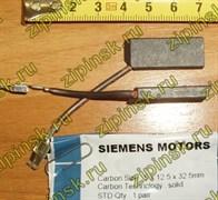 Щетки двигателя, 5x12.5x32.5 провод с угла, -2шт, SIEMENS2 - RI222529 481281719398