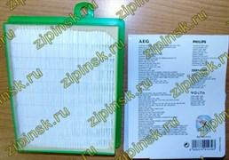 Хеппа фильтр Electrolux 9001954123