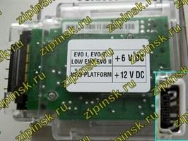 Диагностический ключ электронного модуля стиральной машины