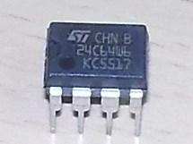 Чип памяти для прошивки электронного модуля