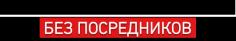 ЗИПиНСК.РУ - запчасти для бытовой техники