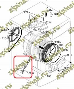 Амортизатор стиральной машины Zanussi 1552394007 Original - фото 10650