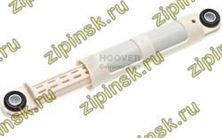 Амортизатор 41017170 - фото 10667