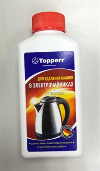 Средство от накипи для чайников и водонагревательных приборов, 250 мл. - фото 28301