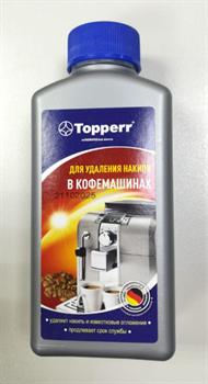 Средство от накипи для кофемашин, 250 мл - фото 28307