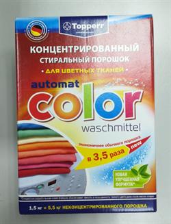 Стиральный порошок, концентрат Color, 1500 г - фото 28338