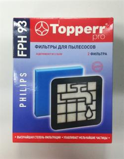 Комплект фильтров для пылесосов Philips FC 9350/01-9353/01,FC 9330/09-9334/09, FC 933 FPH 93 - фото 28365