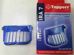 Фильтр для пылесосов iRobot Roomba (50… - 60… серия) IRA 7 - фото 28385