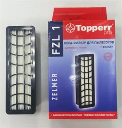 Комплект фильтров для пылесосов Zelmer Aquawelt 919.. FZL 1 - фото 28402