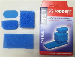 Набор губчатых фильтров для пылесосов Thomas Aquafilter FTS 1 - фото 28414