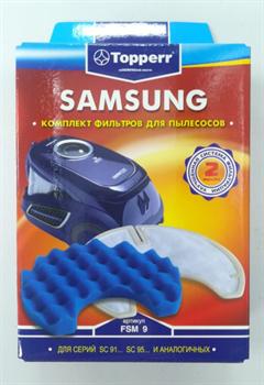 Комплект фильтров для пылесосов Samsung SC 91... SC 95... (DJ97-00847A) FSM 9 - фото 28452