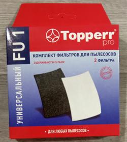 Комплект универсальных фильтров для пылесоса FU 1 - фото 28691