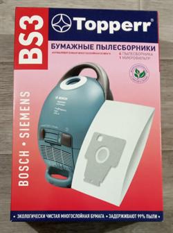 Мешок для пылесоса Bosch-Siemens(Тип P), 4 шт.в упак. BS 3 - фото 28706
