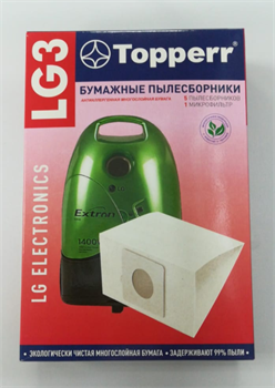 Мешок для пылесоса LG VC 31..33..39..., 5 шт. в упак. LG 3 - фото 28716