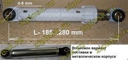 Амортизатор CIMA 120N, 185-280мм, втулка-8x24, BOSCH 12ph06 - фото 7774