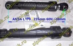Амортизаторы СМА BOSCH ANSA 60N L170-225мм Bo5003 зам. 439565=00439565, 00359673=359673, 00354480=354480, 12ph72, 00306056=306056 - фото 7792