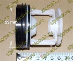 Заглушка фильтр сливного насоса Bosch D-59/62мм WS020