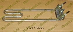 ТЭН 1900W, изогн.с отв.A=18, B225, M93, &45, BOSCH-00264986 Bo5116