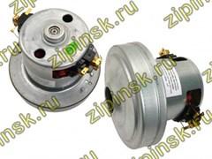 Мотор для пылесоса LG 4681833001F