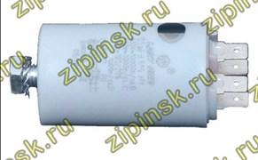 Конденсатор 12.5мкф, 450v CAP521UN