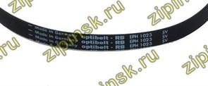 Ремень 1023 H7_EL черный стиральной машины ARDO WN708 зам. 416004100, 416003000, BLH022UN