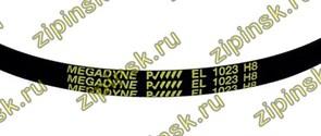 Ремень 1023 H8_EL, черный 989мм megadyne WN774