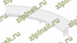 Ручка сушильной машины БОШ 497522 зам. 00497522