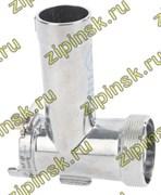 Корпус шнека металлический для мясорубки БОШ 262066