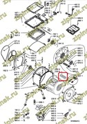 Ребро (Активатор) Whirlpool 481010573105