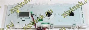 Модуль управления 252394
