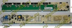 Электронный модуль TOUCH RADIANT, CARD 277660