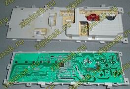 Электронный модуль БЕКО 2826971070