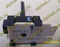 Селекторный переключатель БЕКО зам. 2809830100, 2812050100, 2827190100 2707360100