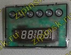 Цифровой таймер с 6-ю кнопками БЕКО 267100047 не поставляется зам. 267100147