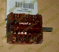 ELECTRIC ДУХОВКИ/GRILL SWITCH, EGO 46.23866.817