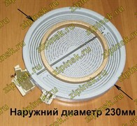 ТЭН HiLight D230/155mm, 2200W/1000W-230V_ EGO 60.16170.009