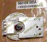 Датчик уровня воды (прессостат) LG 6601EN1005A*