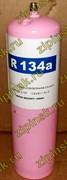 Фреон R-134a в баллоне по 1000гр., с клапаном, КИТАЙ