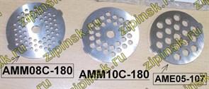 Решетка мясорубки Panasonic 3mm D53mm зам. PAN1 AMM08C-180