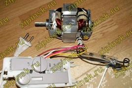Мотор мясорубки Moulinex - Мулинекс HV8, +кнопки