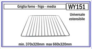 Решетка духовки раздвижная универсальная min=320x370mm max=320x660 WY151 зам. WY158