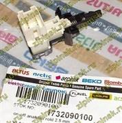 Кнопка 2-х контактная вкл./выкл. Beko зам. 1883250100, 1833120100, 1731040100 1732090100