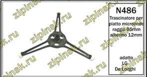 Суппорт тарелки СВЧ DeLonghi (для тарелки N721)