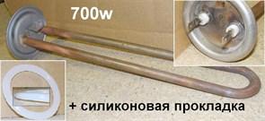 ТЭН в/н RF-64 700w-220v, МЕДЬ, TM ТЕРМЕКС-SpT066056