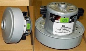 Мотор пылесоса 1800W Samsung H=113, D135/d83mm VC07202W зам. VC07179W, DJ31-00005H, VC07201Fw, VC0765Fw, VCM-04S, VCM04S, YDC42, VCM-K50HU, VCM-K40HU, VAC031UN, VAC030UN, VC07224W,  VCM-HD112-1800W