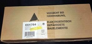 Модуль управления стиральной машины Bosch 00664784
