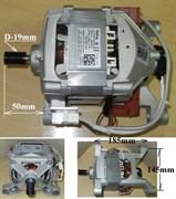 Мотор стиральной машины Indesit Ariston C00144832