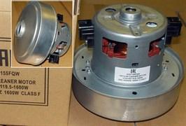 Мотор пылесоса 1600W H=119, D=135 зам. VCM1600un, VAC043UN, 11me87 VC07155FQW