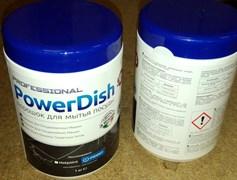 Порошок для мытья посуды 5 в 1 банка 1кг 308532