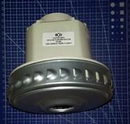 Мотор пылесоса 1500W Zelmer THOMAS H=128mm, D=135mm,  зам. 11me77, 100368, 54AS016, HX-80L VC07139FQw